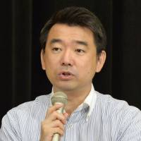 Sakai election, confused colleagues cloud Hashimoto's integration plan