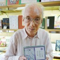 'Karuta' card store still going strong 90 years on