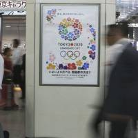 Getting the word out: A poster promoting Tokyo's bid to host the 2020 Olympics hangs in a train station in the capital. | AP