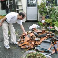 Data show twisters form over Kanto in September