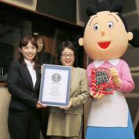 'Sazae-san' sets Guiness cartoon record