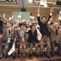 Members of the Tokyo 2020 bid delegation react. | POOL
