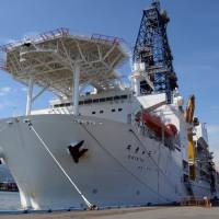 Digging for clues: The deep-sea drilling vessel Chikyu is docked in Shimizu, Shizuoka Prefecture, on Wednesday. | AFP-JIJI