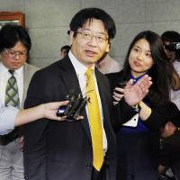 Fisheries official to ask Seoul to end food ban