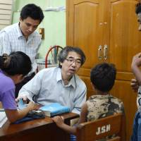 NPO offers medical services to Myanmar