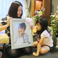 Mom hopes daughter's tragic death boosts schools' duty for child safety