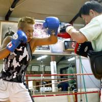 Boxer fights through gender disorder