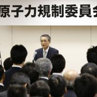 Man with the plan: Nuclear Regulation Authority Chairman Shunichi Tanaka speaks to officials at the NRA's inauguration ceremony on Sept. 19, 2012, in Minato Ward, Tokyo. | KYODO