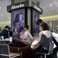 Kanebo battles to save tattered brand image