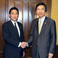 Japan, S. Korea fail to mend fences