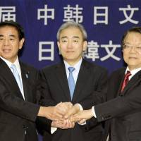 Japan, China and South Korea designate Yokohama as East Asia City of Culture