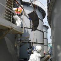 Tepco ditched water-containment solution in '11