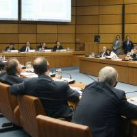 Experts at IAEA meet criticize Japan for ongoing problems at Fukushima