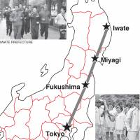 Tokyo puts Tohoku on games map, but will it be enough?