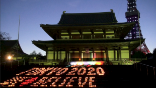 [VIDEO] Candle Night — We believe Tokyo 2020