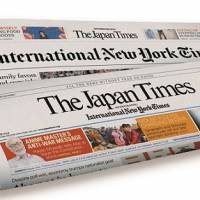"""The Japan Times / International New York Times"" to launch tomorrow; commemorative event scheduled for Oct.23"