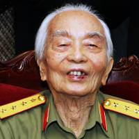 Gen. Giap to get national funeral