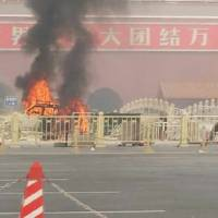 SUV veers into Tiananmen Square crowd