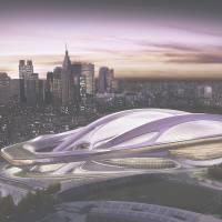 Work in progress: An artist's rendering of the new National Stadium, which will become the main venue for the 2020 Summer Olympics in Tokyo. | AP