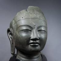 'Butto (Buddha Head) of Yakushi Nyorai (Bhaisajyaguru)' (685) | COLLECTION OF KOHFUKUJI