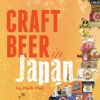 Craft Beer in Japan