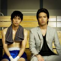 Back in action: Shinji (Yuta Hiraoka, left) and Masaru (Takahiro Miura) in 'Kids Return: Saikai no Toki (Kids Return: The Reunion).' | © 2013