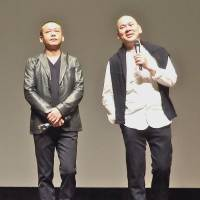 Actor Lee Kang Sheng and director Tsai Ming Liang speak at a Q&A session for 'Stray Dogs.'  | PHILLIP BRASOR