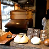 Steamed treats: Manju buns at Higashiya Man. | ROBBIE SWINNERTON