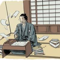 The wonderful world of Japanese law: <i>Yōkoso</i> to endless discovery
