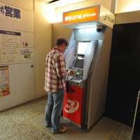 Cash conundrum: While most people should not have problems withdrawing money at Seven Bank ATMs using a MasterCard debit card, a MasterCard spokesperson says travelers should have a back-up card handy just in case. | YOSHIAKI MIURA