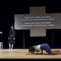 Cross talk: A scene from the Chelfitsch company's 'Ground and Floor.' | KAMEL MOUSSA