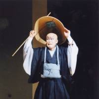 Life's so hard: Matsumoto Koshiro IX as Kumagai Naozane in Act II of 'Ichi-no-tani Futaba Gunki.' | NATIONAL THEATRE
