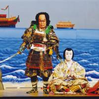 Moment of truth: The warrior Kumagai Naozane (Matsumoto Koshiro IX) seen here in Act I of 'Ichi-no-tani Futaba Gunki,' seemingly about to despatch a famed foe named Taira no Atsumori (played by Koshiro's son, Ichikawa Somegoro). | NATIONAL THEATRE