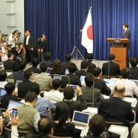 Abe banking on ¥5 trillion in stimulus