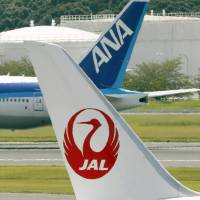 ANA lands 11 Haneda slots; JAL is given five