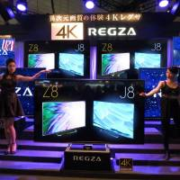 Star attraction: Toshiba's Regza 4K ultra-high-resolution TVs are exhibited at CEATEC Japan in Chiba on Thursday. | KAZUAKI NAGATA