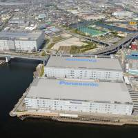 Cutting its losses: Panasonic Corp. will stop making plasma display panels for TVs at the end of this fiscal year and sell its Amagasaki No. 3 factory in Hyogo Prefecture where the panels are made, a source said. | KYODO