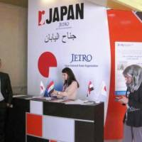 Step right up: A Japan pavilion offers products at a global trade fair in Baghdad on Friday. | KYODO