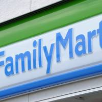 Big leagues: FamilyMart opened its 10,000th domestic store Tuesday. | BLOOMBERG