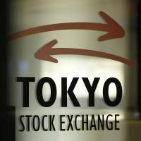 On the upswing: Japan Exchange Group Inc., operator of the Tokyo Stock Exchange and Osaka Stock Exchange, beat its first-half profit forecast as the biggest share rally in four decades boosted trading volumes. | BLOOMBERG