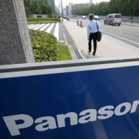 Panasonic to shed 7,000 workers in chip business