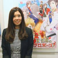 Playing for love: Waka Yoshida, who heads a team that creates stories for smartphone game apps, pitches a new product at her office in Tokyo. | KYODO
