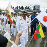 Shore leave: Maritime Self-Defense Force personnel are welcomed Monday in  Thilawa, Myanmar. | KYODO