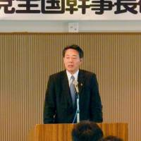 DPJ chief Kaieda fires up chapter leaders, warns of LDP labor plans