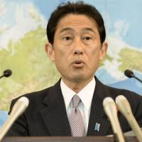 U.S. agrees to keep Japanese victims of military crimes informed