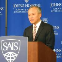 Taking exception: Cui Tiankai, China's ambassador to Washington, gives a speech in Washington on Tuesday. | KYODO