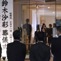 Mourning the loss: The wake of Saaya Suzuki, who was stabbed to death Tuesday by accused stalker 21-year-old Charles Thomas Ikenaga, is held at a church in Mitaka, Tokyo, on Friday. | KYODO