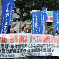 Mass action: Representatives of 132 victims of mercury poisoning in Minamata who have not gained certified victim status stage a rally before filing a lawsuit at the Kumamoto District Court in September. | KYODO