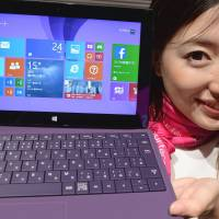 Faster: Microsoft's new Surface 2 tablet computer is presented at a press conference in Tokyo on Thursday. | AFP-JIJI