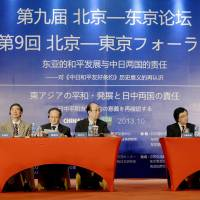 Japanese, Chinese experts call for level-headed discussions